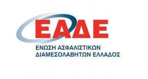 ΕΑΔΕ λογότυπο