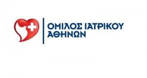 omilos iatrikou athinon logo