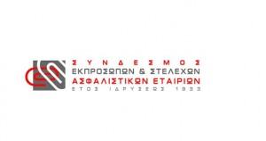 ΣΕΣΑΕ λογότυπο