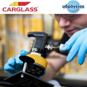 repair_CarglassYdrogeios
