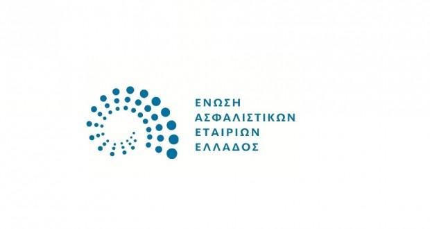 Λογότυπο ΕΑΕΕ