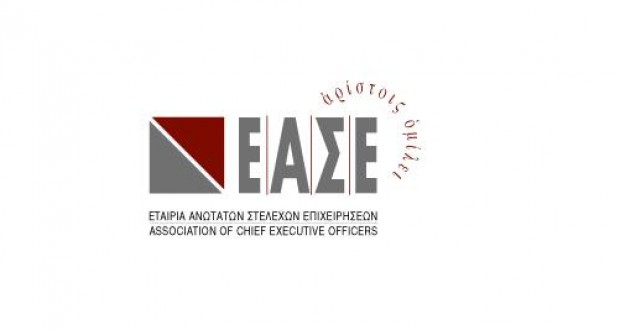 Λογότυπο ΕΑΣΕ