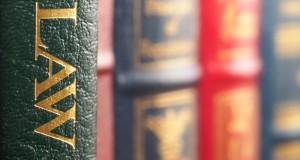 νομικά βιβλία, νόμος, νομοθεσία