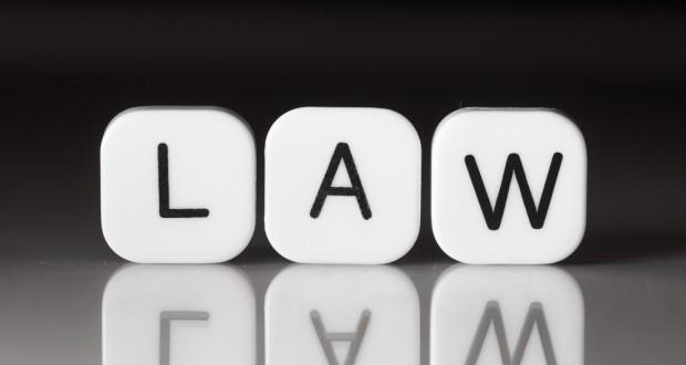 νόμος, ψηφία, γράμματα, νομοθεσία, δικαιοσύνη