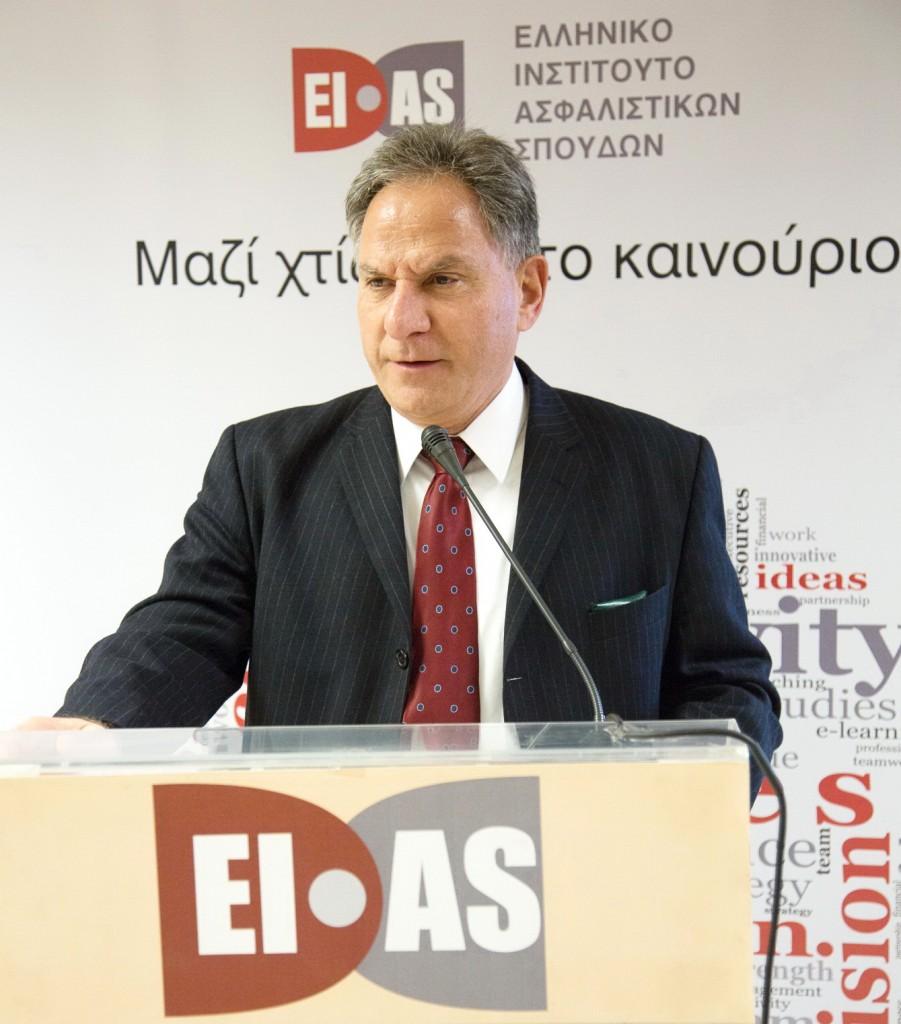 Ο Πρόεδρος του ΔΣ του ΕΙΑΣ Καθηγητής Μιλτιάδης Νεκτάριος