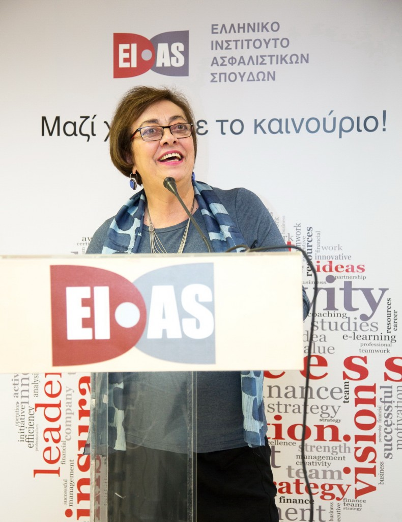 Μαργαρίτα Αντωνάκη, Γενική Διευθύντρια της ΕΑΕΕ & Αντιπρόεδρος του ΔΣ του ΕΙΑΣ