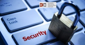 λουκέτο σε πληκτρολόγιο, σεμινάριο cyber risk insurance, ΕΙΑΣ