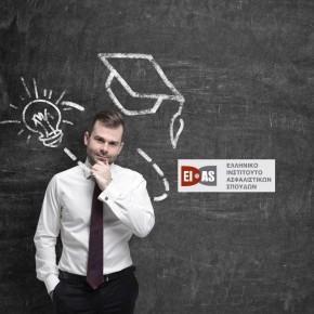 education_eias