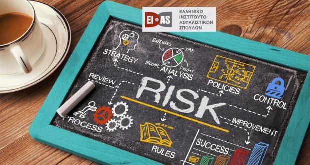 risk management, διαχείριση κινδύνων, μαυροπίνακας σε σχήμα τάμπλετ, ΕΙΑΣ
