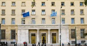 bank of greece, σημαίες, κτίριο, ΤτΕ, αποκατάσταση
