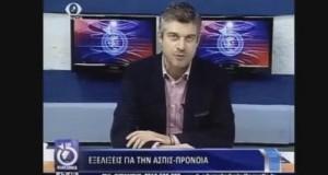 ASPIS_VALVANISIS