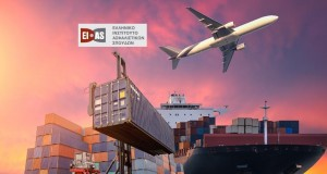 cargo insurance ΕΙΑΣ