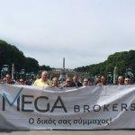 Οι Συνεργάτες της  MEGA BROKERS SA στο Όσλο!