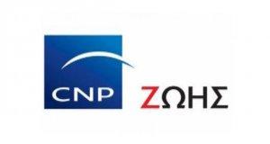 CNP ΖΩΗΣ λογότυπο, logo