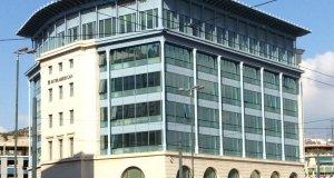 Interamerican, κτίριο