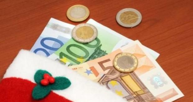 δώρο Χριστουγέννων, χρήματα σε μπότα