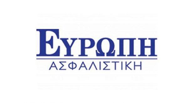 Ευρώπη Ασφαλιστική, λογότυπο