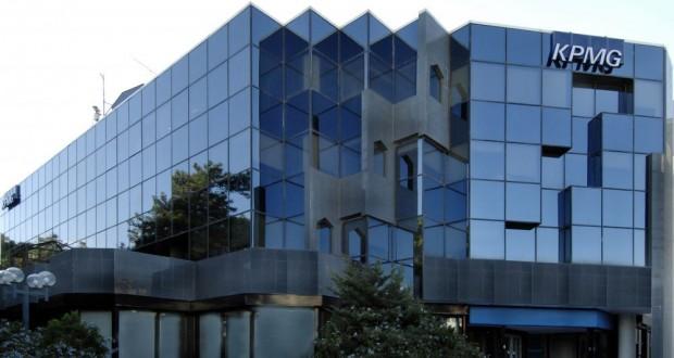 κτίριο KPMG
