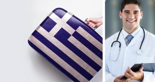 Ιατρικός τουρισμός, Ελλάδα, βαλίτσα ελληνική σημαία, γιατρός