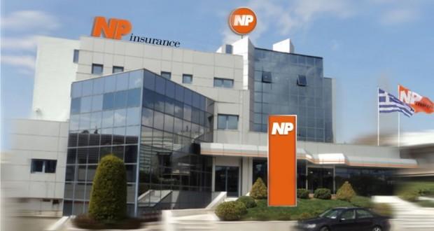 NP Insurance, NP Ασφαλιστική, κτίριο