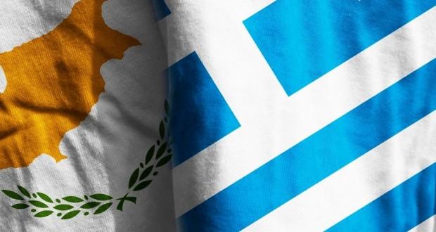 Ελλάδα, Κύπρος, σημαίες