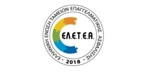 Λογότυπο ΕΛΕΤΕΑ