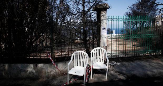καρεκλες, κάγκελα, καμένα, πυρκαγιές, φωτιά, Μάτι, μέτρα προστασίας
