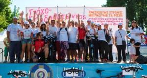Εργαζόμενες και εργαζόμενοι της INTERAMERICAN στον Μαραθώνιο Στατικής Ποδηλασίας για τον καρκίνο του μαστού