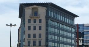 Κτίριο Interamerican