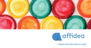 Affidea, ΣΜΝ, Παγκόσμια Ημέρα Σεξουαλικής Υγείας, προσφορά, εξετάσεις, προληπτικός έλεγχος