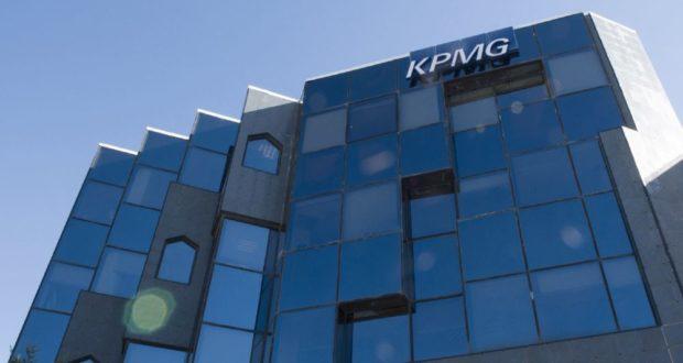 Κτίριο KPMG Greece