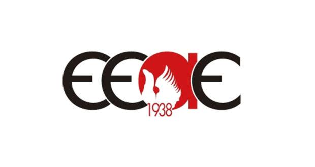 Λογότυπο ΕΕΑΕ