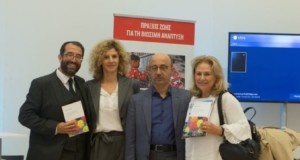 Interamerican, Συνέδριο CSR