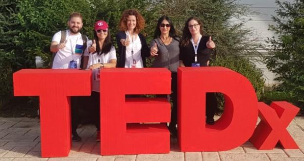Interamerican TEDx