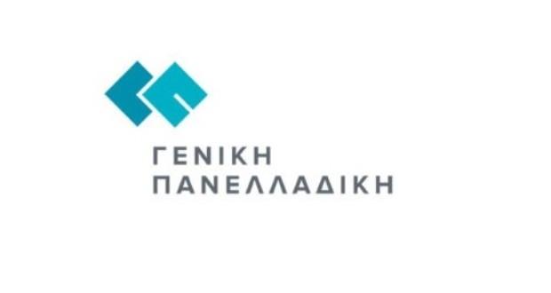 Λογότυπο Γενική Πανελλαδική