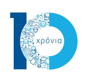 Λογότυπο 10 χρόνια Glassdrive